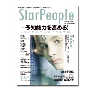 SP42_blog.jpg