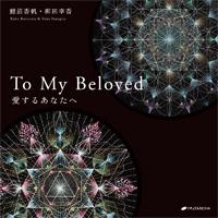 TMB-cover(nsweb).jpg