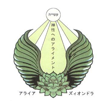 aliya-cd-sinsei.jpg
