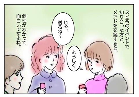 comic520101212_1.jpg