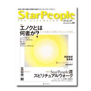 sp34_blog.jpg