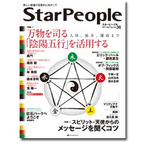 sp36_blog.jpg