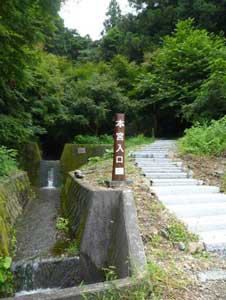 yoshioka5.jpg