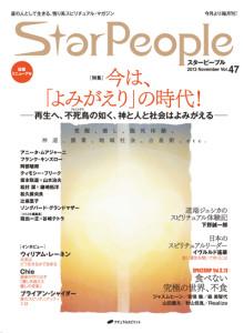 SP47cover600pxl